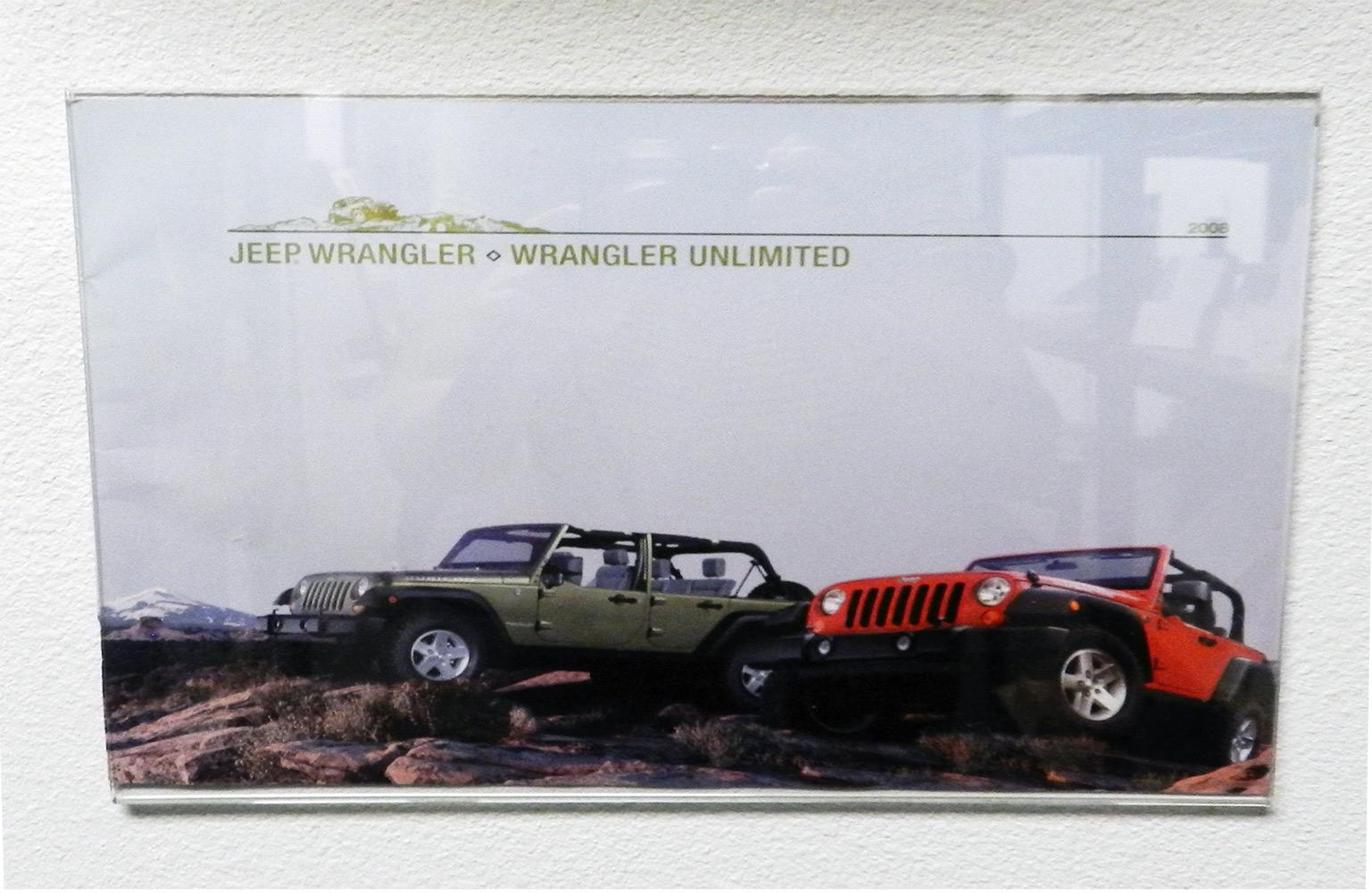 17 x 11 acrylic wall mount sign frame